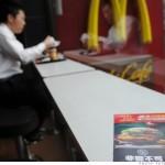 Asia consumers shun McDonald's following meals scare